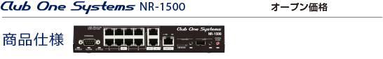 Club One Systems NR-1500