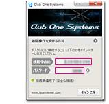 正常にインストールが完了しますと「TeamViewerQuickSupport」が起動し、IDとパスワードが表示されますので、オペレーターにお伝え下さい。